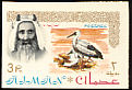 White Stork Ciconia ciconia  1964 Definitives