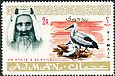 White Stork Ciconia ciconia  1965 Official stamps