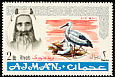 White Stork Ciconia ciconia  1967 Overprint with new currency name on 1965.01