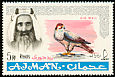 Lanner Falcon Falco biarmicus  1967 Overprint with new currency name on 1965.01
