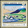 Red-crowned Crane Grus japonensis  1971 World jamboree 6v set
