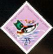Red-breasted Merganser Mergus serrator