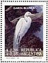 Great Egret Ardea alba  1993 Paintings of birds by Axel Amuchastegui Sheet