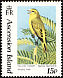Yellow Canary Crithagra flaviventris