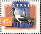 Black-necked Stork Ephippiorhynchus asiaticus  1997 Kakadu birds Sheet, p 14�14�