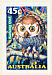 Barking Owl Ninox connivens  1997 Creatures of the night 2v strip, sa