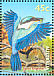 Sacred Kingfisher Todiramphus sanctus  1999 Small pond 6v sheet