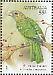 Green CatbirdAiluroedus crassirostris