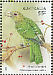 Green Catbird Ailuroedus crassirostris  2009 Australian songbirds 'Celebrating Stamp Bulletin'