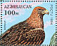 Golden Eagle Aquila chrysaetos  1994 Birds of prey