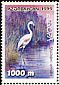 Greater Flamingo Phoenicopterus roseus  1999 Europa 2v set