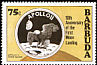 Bald Eagle Haliaeetus leucocephalus  1980 Apollo 11 4v set