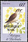 House Wren Troglodytes aedon  1984 Overprint BARBUDA MAIL on Antigua & B 1984.01