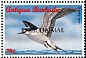 Sooty Tern Onychoprion fuscatus  1998 Overprint BARBUDA MAIL on Antigua & B 1996.01 Strip