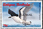 Black-capped Petrel Pterodroma hasitata  1998 Overprint BARBUDA MAIL on Antigua & B 1996.01 Strip