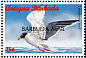 Laughing Gull Leucophaeus atricilla  1998 Overprint BARBUDA MAIL on Antigua & B 1996.02 Strip