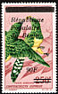 African Emerald Cuckoo Chrysococcyx cupreus  1986 Surcharge