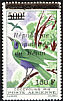 Emerald Starling Lamprotornis iris  1986 Surcharge on Dahomey 1966.01