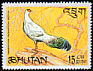 White Eared Pheasant Crossoptilon crossoptilon  1968 Bhutan pheasants
