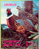 Common Pheasant Phasianus colchicus  1969 Birds Sheet, 3-D stamps