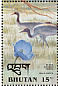 Black-necked Crane Grus nigricollis  1993 Environmental protection 4v sheet