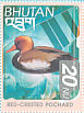 Red-crested Pochard Netta rufina  1999 Birds of the Himalayas Sheet