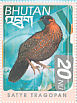 Satyr Tragopan Tragopan satyra  1999 Birds of the Himalayas Sheet