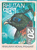 Himalayan Monal Lophophorus impejanus  1999 Birds of the Himalayas Sheet