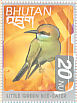 Green Bee-eater Merops orientalis  1999 Birds of the Himalayas Sheet