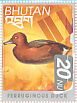 Ferruginous Duck Aythya nyroca  1999 Birds of the Himalayas Sheet
