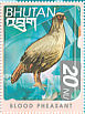 Blood Pheasant Ithaginis cruentus  1999 Birds of the Himalayas Sheet