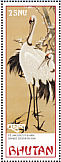 Red-crowned Crane Grus japonensis  2003 Japanese birdpaintings 6v sheet