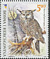 Eurasian Eagle-Owl Bubo bubo  2008 Nature 6v set