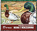Mallard Anas platyrhynchos  2007 Birds of Hutovo Blato Sheet with 2 sets