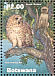 Pel's Fishing Owl Scotopelia peli  2001 Hong Kong 2001 5v sheet