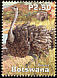 Common Ostrich Struthio camelus  2003 Limpopo river 5v set