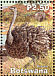 Common Ostrich Struthio camelus  2003 Limpopo river 5v sheet