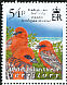 Red Fody Foudia madagascariensis  2009 Definitives 12v set