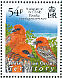Red Fody Foudia madagascariensis  2009 Definitives 12v sheet