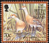 West Indian Whistling Duck Dendrocygna arborea  2002 BirdLife International Brown frame with year imprint