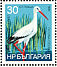 White Stork Ciconia ciconia  1986 Nature and environment protection 4v sheet