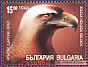 Eastern Imperial Eagle Aquila heliaca  1995 Nature protection conference 2v sheet