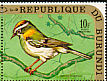 Common Firecrest Regulus ignicapilla