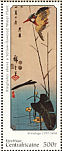 Common Kingfisher Alcedo atthis  1997 Hiroshige 5v sheet