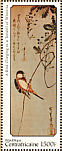 Japanese Tit Parus minor  1997 Hiroshige