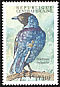 Purple Starling Lamprotornis purpureus  2000 Birds of Africa