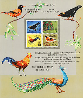 Indian Peafowl Pavo cristatus  1967 Exhibition 1967 Sheet, imp