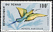 White-throated Bee-eater Merops albicollis  1966 Birds