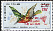 Red-throated Bee-eater Merops bulocki  1970 Overprint APOLLO... on 1966-7.01
