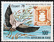 Grey Heron Ardea cinerea  1978 Philexafrique